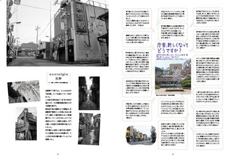 wt_tokushu_1605-2