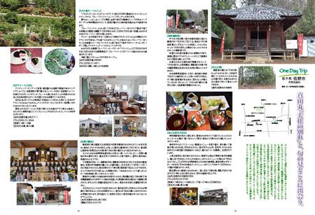 wt_tokushu_1605-3
