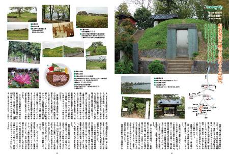 2016-06wt_tokushu-2