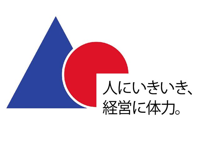浅沼経営センターグループ