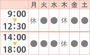 ashikaga-mental