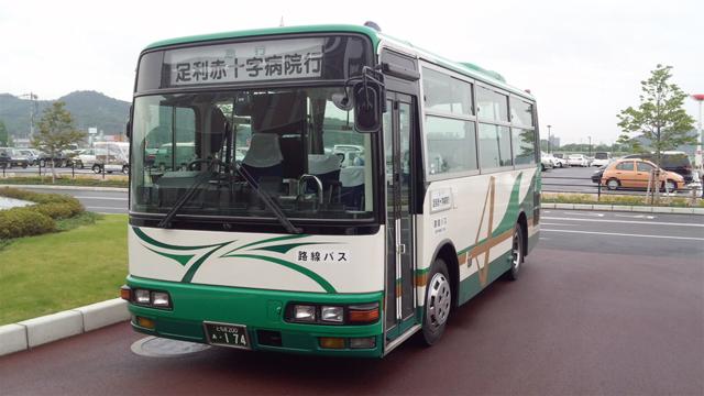 足利観光中央バス