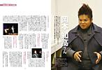 2月号:岡本 知高さん