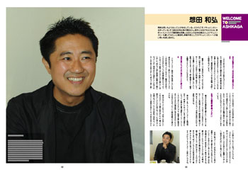 2月号:想田 和弘さん