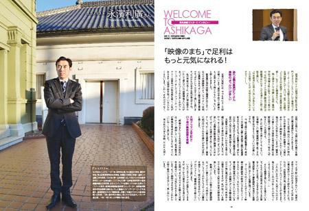 3月号:長濱利廣さん