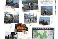 2016-10_cycle